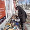 Библиотека вышла на улицу