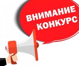Информационное сообщение для субъектов предпринимательства