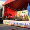 45-летие Тында отметила большим праздничным концертом