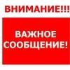 По данным «Амурского ЦГМС» филиала ФГБУ – «Дальневосточное УГМС».
