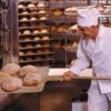 Государственная поддержка производителей хлеба и хлебобулочных изделий