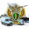 Первый заместитель Дальневосточного транспортного прокурора проведет прием граждан в режиме видеосвязи