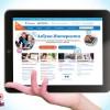 Пенсионный фонд и «Ростелеком» объявляют о проведении шестого Всероссийского конкурса «Спасибо интернету»