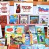 Городская библиотека провела ряд мероприятий, посвященных Дню России
