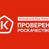 Объявлен конкурс на соискание премий Правительства РФ в области качества.