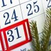Внимание! Администрацией города Тынды издано распоряжение № 1049р от 16.12.19г. «Об организации рабочего времени в канун новогодних праздников 2020 года»