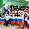 В преддверии Дня Государственного флага РФ в городской библиотеке прошло праздничное мероприятие