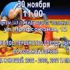 30 ноября состоится Открытое первенство города Тынды по вольной борьбе