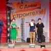 9 августа работники строительной отрасли отметят свой профессиональный праздник