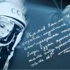 «108 минут  звёздного полёта»