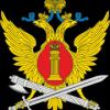 Прямая линия УФСИН России по Амурской области