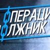 Информация для жителей г. Тынды и Тындинского района