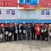 Открытие городской Доски почета состоялось в День города