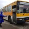 В столицу БАМа поступило новое оборудование для  дезинфекции общественных мест