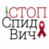 О Всероссийской горячей линии по профилактике ВИЧ-инфекции в рамках акции #СТОПВИЧ/СПИД