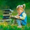 «Летний читальный зал под открытым небом»