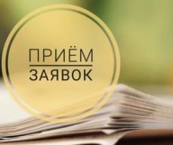 Администрация города Тынды ведет прием заявлений и документов о признании субъекта малого или среднего предпринимательства социальным предприятием