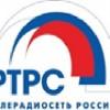 Филиал РТРС «Амурский областной радиотелевизионный передающий центр» предупреждает о перерывах вещания