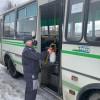 В Тынде в целях профилактики против коронавирусной инфекции дезинфицируют общественный транспорт