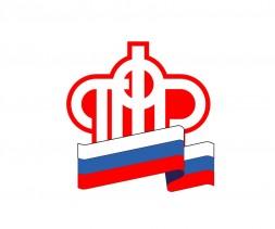 12 декабря все подразделения Пенсионного фонда в Амурской области примут участие в общероссийском дне приема граждан