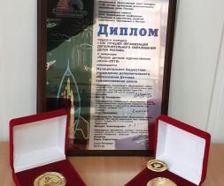 Тындинская художественная школа стала лауреатом Всероссийского конкурса
