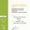 Молодёжный центр «Гармония» вновь стал победителем конкурса социально значимых проектов «Добывая лучшее будущее»
