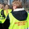 Стартовал зимний этап Всероссийской акции «Безопасность детства»