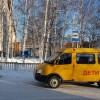 В столице БАМа запущен новый школьный маршрут