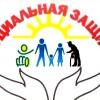 Управление социальной защиты населения по г. Тынде и Тындинскому району информирует