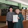 В городской библиотеке состоялось награждение деятелей культуры столицы БАМа