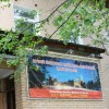Музей истории БАМа открыт для посещений