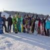 Сноубордисты соревновались за Кубок города Тынды