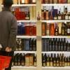 С 1 января 2021 года Администрации города Тынды переданы полномочия по контролю за розничной торговлей спиртным