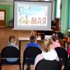 Воспитанникам детского сада рассказали о празднике Первомае