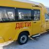 В столицу БАМа пришёл новый школьный автобус
