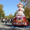 В День празднования 45-летия Тынды состоялась традиционная выставка-ярмарка «Тында-ЭКСПО»