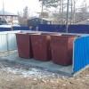 В Тынде завершены работы по обустройству контейнерных площадок